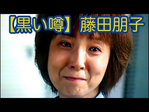 藤田朋子の画像 p1_31