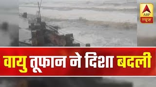 Major Relief! Cyclone Vayu Changes Course, High-Velocity Winds To Continue | ABP News