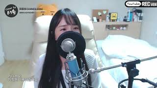 download lagu 여자친구gfriend -  여름비summer Rain Cover By 새송 gratis