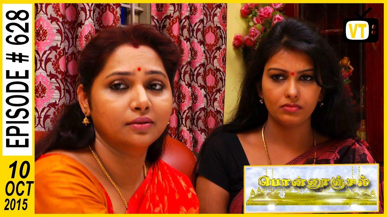 Ponnoonjal | Tamil Serial | Episode  628 | 10/10/2015