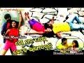 Mo Mana Nei Kebe ...//Odia Music Video//chandrabati vision