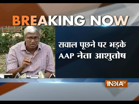 Ashutosh gets furious when questioned over farmer suicide during AAP rally