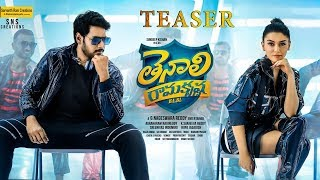 Tenali Ramakrishna BA BL Movie Review, Rating, Story, Cast and Crew