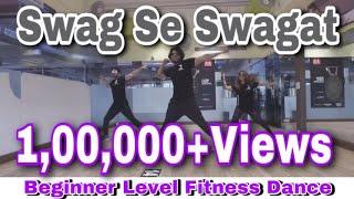 Swag Se Swagat  | Tiger Zinda Hai | Salman Khan | Katrina Kaif | zumba  Routine | Dil Groove Mare