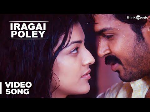 Iragai Poley Official Video Song | Naan Mahaan Alla | Karthi | Kajal Aggarwal | Yuvan Shankar Raja