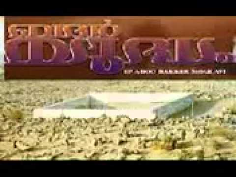 Badar Yudham   Nowshad Baqavi Super Islamic Speech video