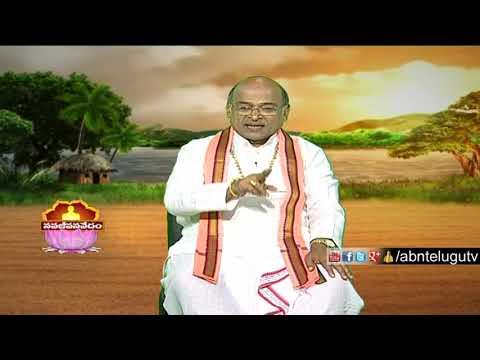 Garikapati Narasimha Rao about Poets | Nava Jeevana Vedam | ABN Telugu