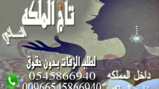 دبكة علي الكوفيه بدون موسيقى محمدعساف10ذ6تاج النسائي0501612706