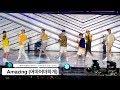 MYTEEN (마이틴)[4K 직캠]Amazing (어마어마하게),인천 한류 관광 콘서트170909 Rock Music