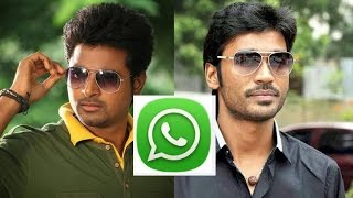 dhanush and sivakarthikeyan whatsapp audio leaked
