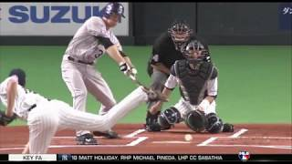 Shohei Ohtani 2014 Mlb Japan All Star Series