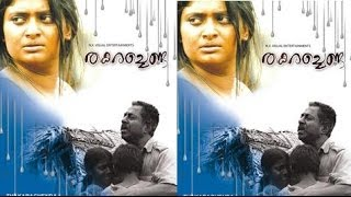 North 24 Kaatham - Thakarachenda 2007 Full Malayalam Movie