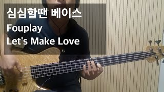 Fourplay Let 39 S Make Love Bass By Euijung