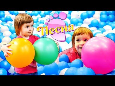 Все песенки Бьянки - Привет, Бьянка на детской площадке - Игры для детей