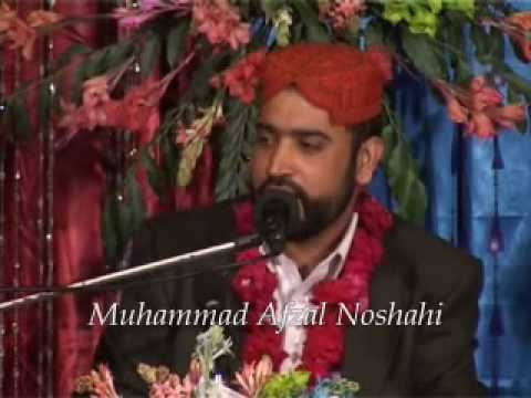 Saif Al Malook afzal Noshahi By Sameer video