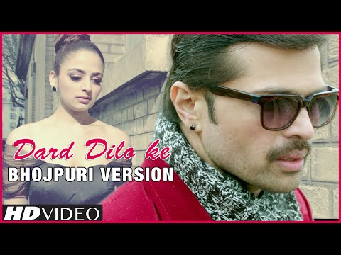 The Xpose: Dard Dilo Ke Bhojpuri Version | Video Song | Feat...