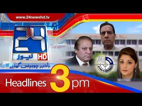 News Headlines | 3:00 PM | 7 June 2018 | 24 News HD