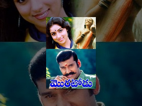 Moratoodu Full Length Telugu Movie || Napolean, Revathi, Ranjitha