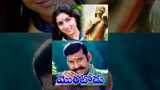 Moratoodu || Telugu Full Movie || Ranjitha, Revathi, Napoleon || Thamizhachi in Tamil