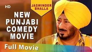 New Punjabi ( Full Movie) : Jaswinder Bhalla | New Punjabi Comedy Movie | Latest Punjabi Comedy 2018