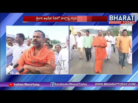 Swami Paripoornananda Visits Tirumala | Responds On Clashes in TTD | Bharattoday