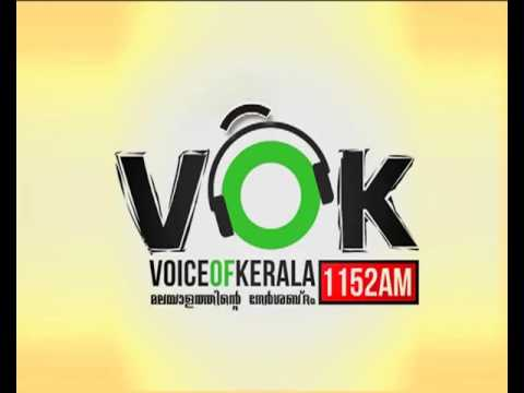 VOICE OF SAUDI ARABIA EPISODE DTD 27AUG15   VOK1152 AM