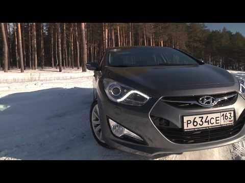 Тест Hyundai i40