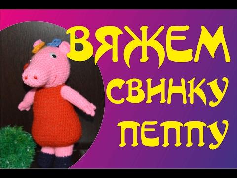 Свинка из мотивов, как связать свинку в цветочек