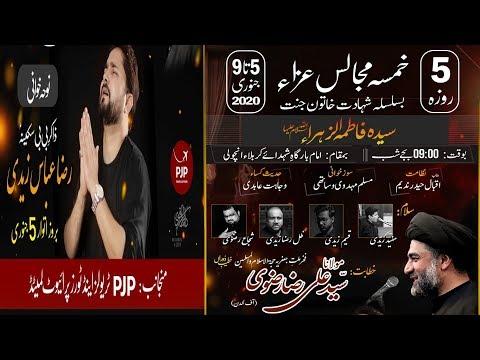 ????Ayyam-e-Fatima Majlis | Moulana Ali Raza Rizvi | 9th Jamadi Awal 1441/2020 - Ancholi  - Karachi