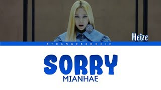 HEIZE (헤이즈) - 'Sorry' (MIANHAE) (미안해) - Lyrics [Color Coded_HAN_ROM_ENG]