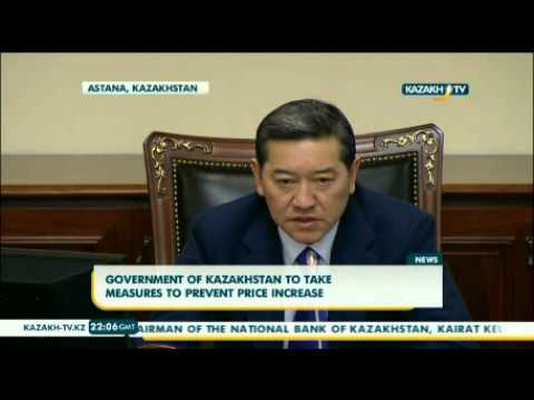 Government of Kazakhstan to take measures to prevent price increase