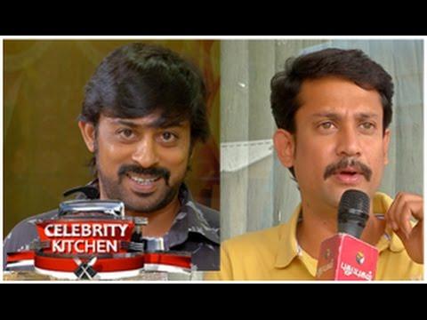 Celebrity Kitchen With Serial Actor Murali Krishnan and Actor Deepak (03/08/2014) - Part 1