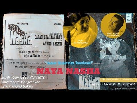 Rare | Lata Mangeshkar | Aao Karen Baaten | Naya Nasha (film 1973) | Sapan Chakravarty | Vinyl Rip