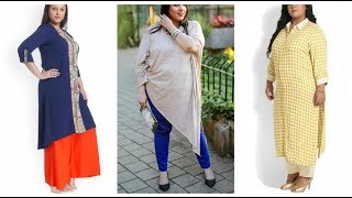 Women Plus Size kurti Designs 2018 || Latest Plus size Dresses Designs || woman kurti Design 2018-19