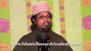 Mufti Kazi ibrahim on Fasting In the Month of Ramadan www islamicresearchacademy