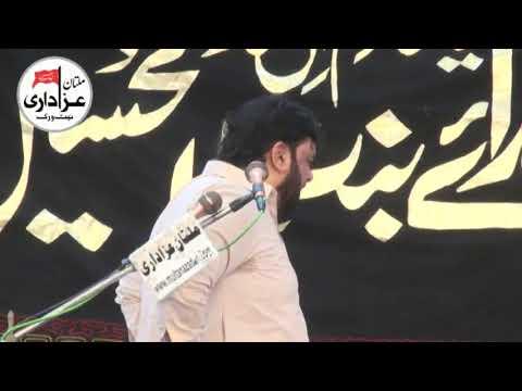 Zakir Shoukat Raza Shoukat | Majlis | 27 April 2018 | Jalsa Zakir Zaigham Abbas Zaki |
