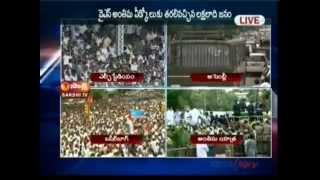 YS Rajasekhar Reddy YSR Death Rally Sakshi TV Live