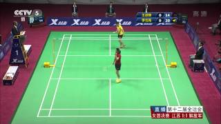 [HD] WT - F - WS2 - Li Xuerui vs Wang Shixian - 2013 National Games of China