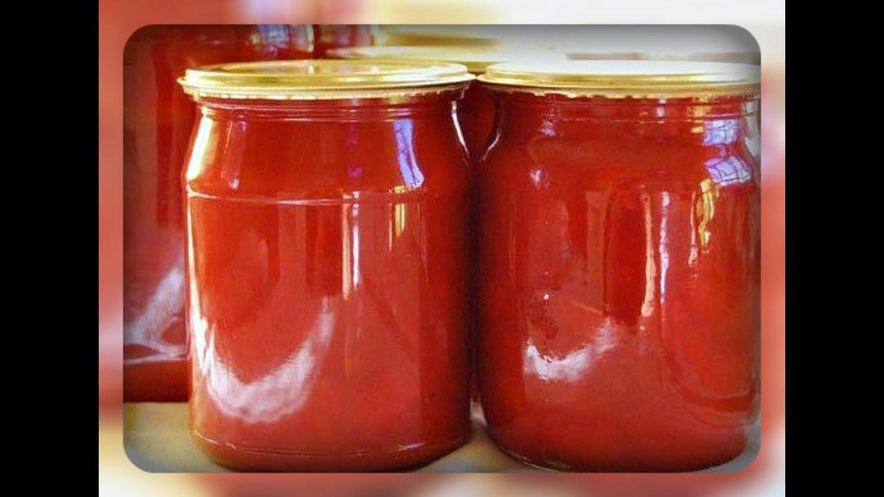 Домашний кетчуп на зиму рецепты