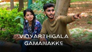 Vidyarthigala Gamanakke  | kannada short movie 2018 | yoursearch
