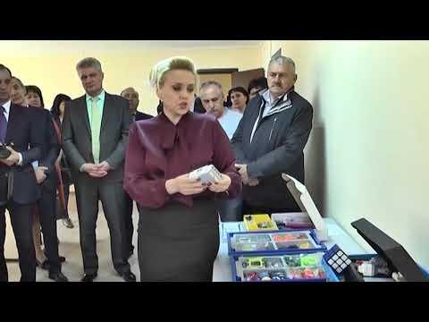 Робот техникасы кабинеті Лисаковск қаласында