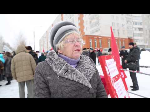 Митинг против капитального ремонта в Новочебоксарске 2015