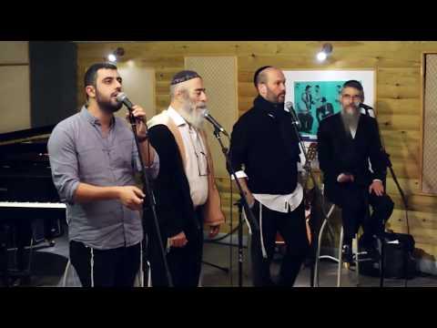 אברהם פריד, ישי ריבו, יונתן רזאל, ואריאל זילבר   Avraham Fried, Yonatan Razel, Ribo, Zilber