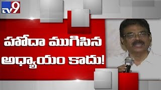 BJP funds reached AP as special package - BJP MP Hari Babu