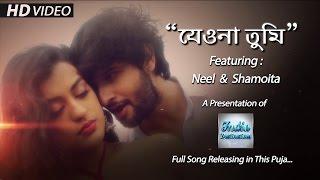 Jeona Tumi - Teaser |Shamoita | Neel | Soumojeet | Aritra | India Destinations