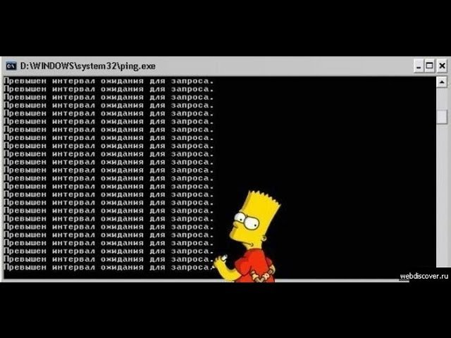 Взлом WPA с помощью Backtrack 5.mp4. . Установка Wifislax на виртуальную м
