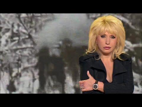 Ирина Аллегрова Вьюга зима В Наше время