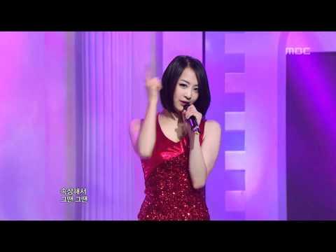 Sistar - So Cool, 씨스타 - 쏘 쿨, Music Core 20111224 video