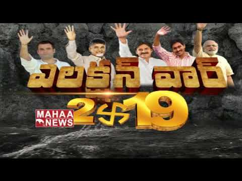 Kakinada People on AP Special Status | Election in Kakinada | Mahaa News