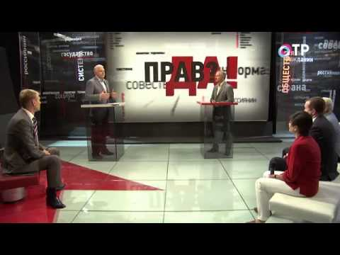 ПРАВДА на ОТР. Дефолт де факто? Повторится ли в России экономический кризис 1998? (06.09.2013)
